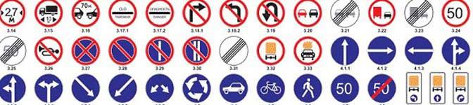 Сценарий занятия по правилам дорожного движения Со Свистулькиным по улицам Солнечного города